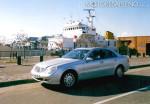 Mercedes Benz Clase E 270 CDI Elegance 6