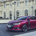 Citroen DS 5LS R Concept Car 2