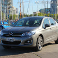 Citroen C4 Lounge 1.6 THP Exclusive 1