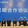 Dongfeng Peugeot Citroen Automobile (DPCA) anuncio la construccion de su cuarta fabrica