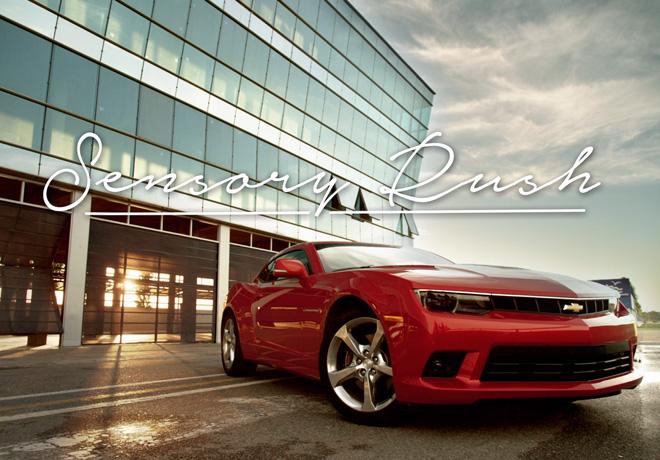 Chevrolet Camaro - Sensory Rush
