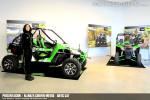 Corven Motos y Arctic Cat presentaron su alianza Productiva y Comercial 01