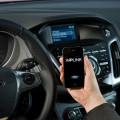 Ford anuncio su primera conferencia para desarrolladores de aplicaciones