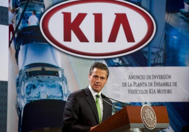 Kia abrira su primera fabrica en Mexico 1