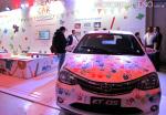 Toyota - Lanzamiento de la tercera Edicion del Programa Dream Car Art Contest 3