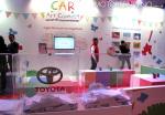 Toyota - Lanzamiento de la tercera Edicion del Programa Dream Car Art Contest 4