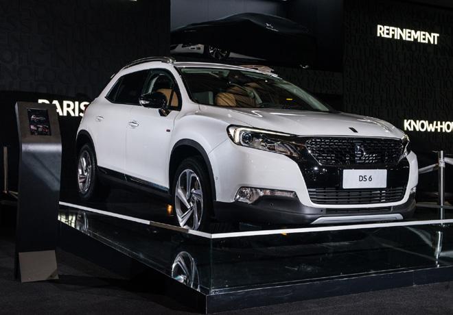 DS hace su estreno como marca en el Salón Internacional del Automóvil de San Pablo 2014.