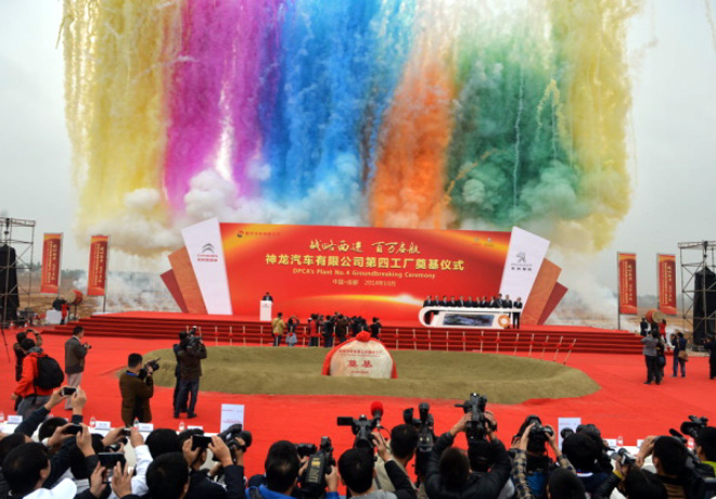 Dongfeng Peugeot Citroen Automobile -DPCA- cuarta planta en China 1
