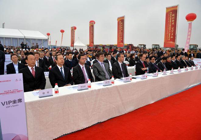 Dongfeng Peugeot Citroen Automobile -DPCA- cuarta planta en China 2