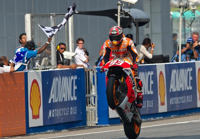 MotoGP - Sepang - Marc Marquez - Honda