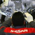 Nissan anuncia una nueva edicion del NISTEC en Argentina