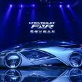 Chevrolet FNR Concept 3