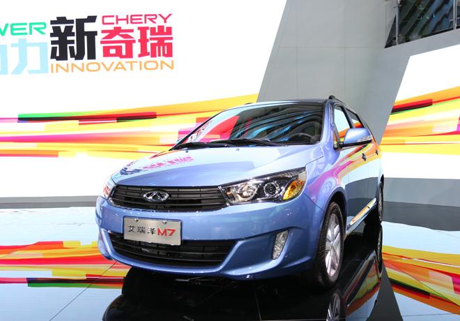 Chery - Salon de Shangai - Arrizo M7 1