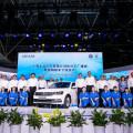 El Grupo Volkswagen inauguro una planta en China