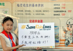 Save Kids Lives - Con Seguridad Vial 3