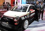 Abarth Competizione presento el Fiat 500 Abarth 695 Assetto Corse Evoluzione 1