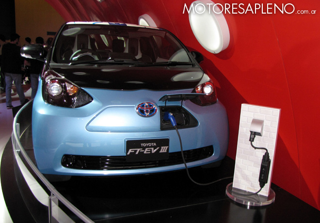 Salon AutoBA 2015 - Toyota FT-EV III