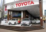 Toyota - La Rural 2015 - stand 1