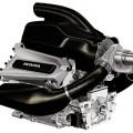 Honda F1 Power unit