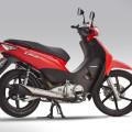 Honda Biz 125 1