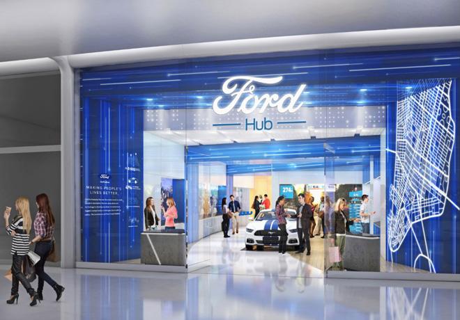 Ford Hub 1