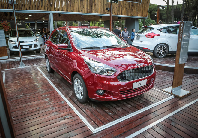 Ford Kinetic Summer Attraction 2016 4