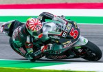Moto2 -  Mugello 2016 - Johann Zarco - Kalex