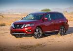 Nissan Pathfinder 2017 1
