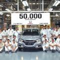Honda Motor Argentina alcanzo las 50 mil unidades de automoviles producidos en Argentina