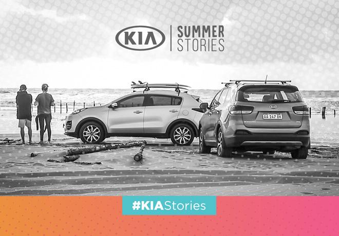 kia-summer-stories-1
