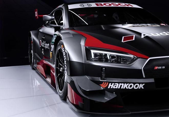 Audi RS 5 DTM 2017 1