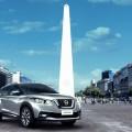 Nissan Kicks llega a la Argentina para el SalonAutoBA 2017