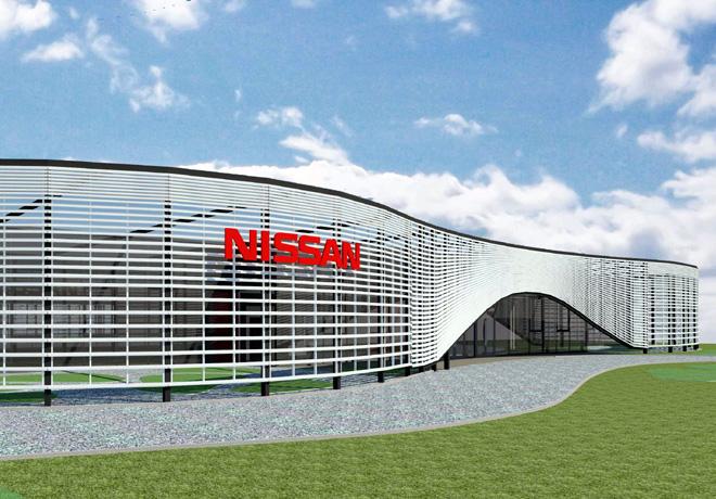 Nissan - Proyecto Industrial en la Provincia de Cordoba