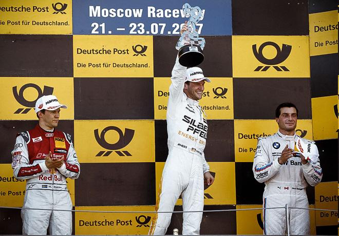 DTM - Moscu 2017 - Carrera 2 - Mattias Ekstrom - Maro Engel - Bruno Spengler en el Podio