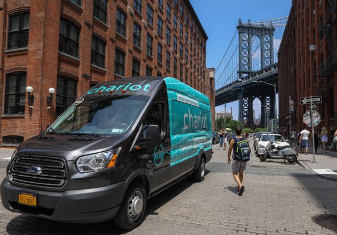 Ford Chariot en Nueva York