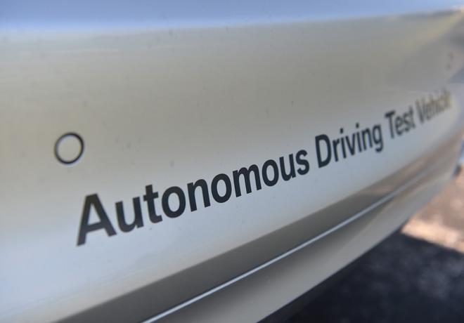 Fiat Chrysler Automobiles se une a BMW Group Intel y Mobileye en el desarrollo de Plataformas de Conduccion Autonoma 2