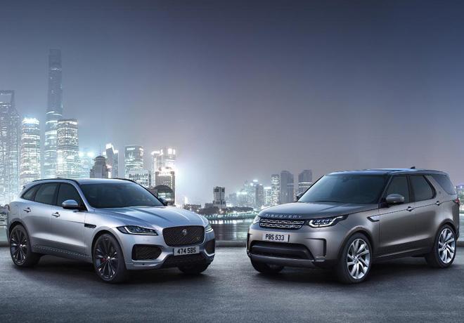 Jaguar y Land Rover en camino a la conduccion autonoma