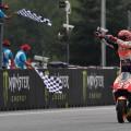 MotoGP - Brno 2017 - Marc Marquez - Honda