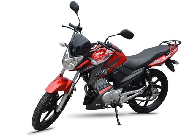 Yamaha YBR 125Z Roja