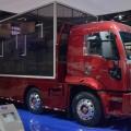 Ford Camiones presento en Fenatran 2017 al Cargo Connect