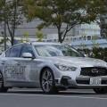 Nissan prueba su tecnologia completamente autonoma prototipo en las calles de Tokio