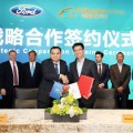 Acuerdo Ford-Alibaba