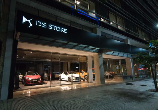 DS Argentina abre las puertas del primer DS Store 1