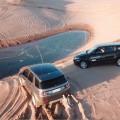 Jaguar y Land Rover - Costa Esmeralda