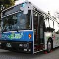 La tecnologia de Nissan LEAF es utilizada en una prueba para autobuses eléctricos en Japon 1