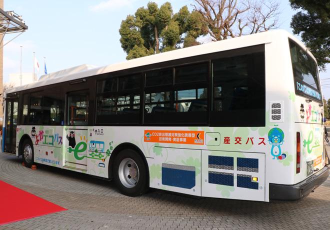 La tecnologia de Nissan LEAF es utilizada en una prueba para autobuses eléctricos en Japon 2