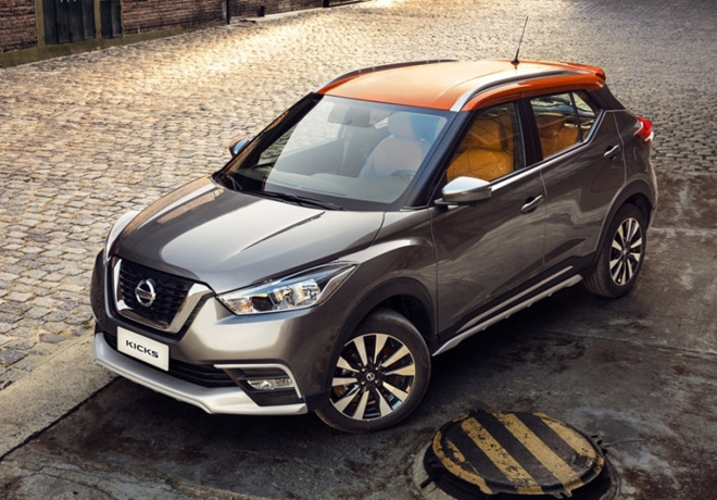Nissan Kicks Special Edition 1
