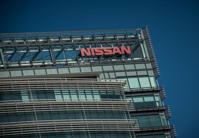 Nissan HQ