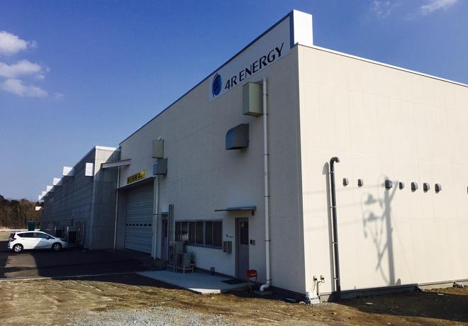 Nissan - Sumitomo Corp - 4R - instalan planta para reciclar baterias de vehiculos electricos 1