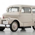 Nissan Tama de 1947